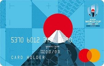 ラグビーワールドカップ史上初!「ラグビーワールドカップ2019TM日本大会」を記念したプリペイドカードを大会ボランティアスタッフ向けに配布
