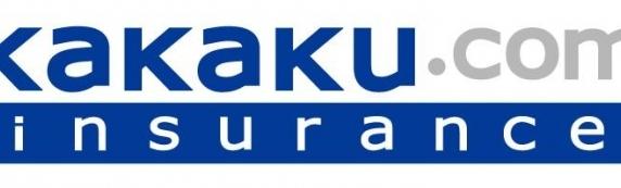 「価格.com 保険」、「東京海上日動 ネットでeジョー『eサイクル保険』価格.com保険 専用プラン」累計契約件数1万件突破!記念プレゼントキャンペーンを開始