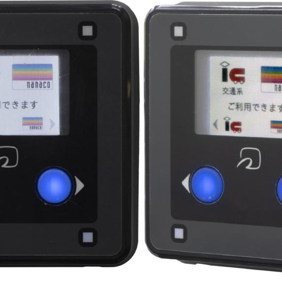 日本自動販売協会、 自動販売機のキャッシュレス決済普及を目指し、 日本コンラックスの電子決済端末ME-10を 「JAMA推奨電子マネー」に採用決定