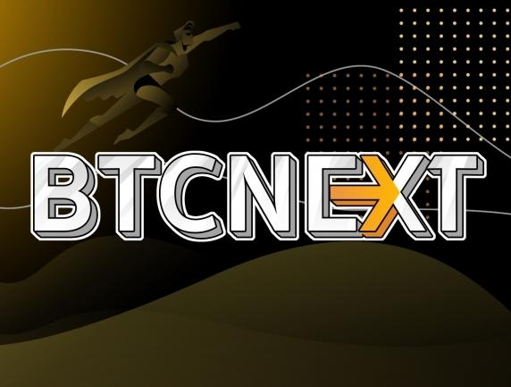 セキュリティ最優先のBTCNEXT取引所と「KRWQステーブルコイン」とは